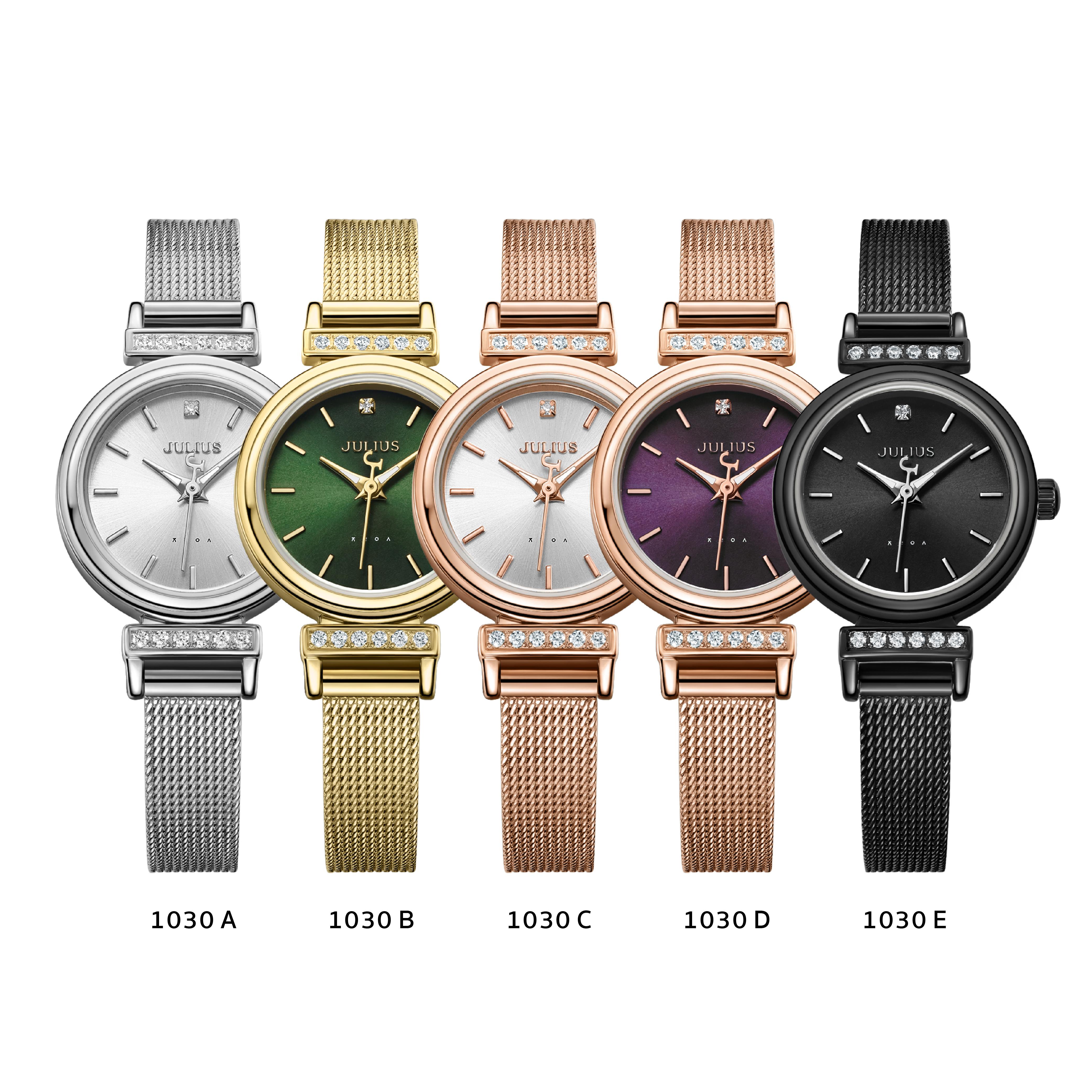 นาฬิกาข้อมือผู้หญิง JULIUS JA-1030 E