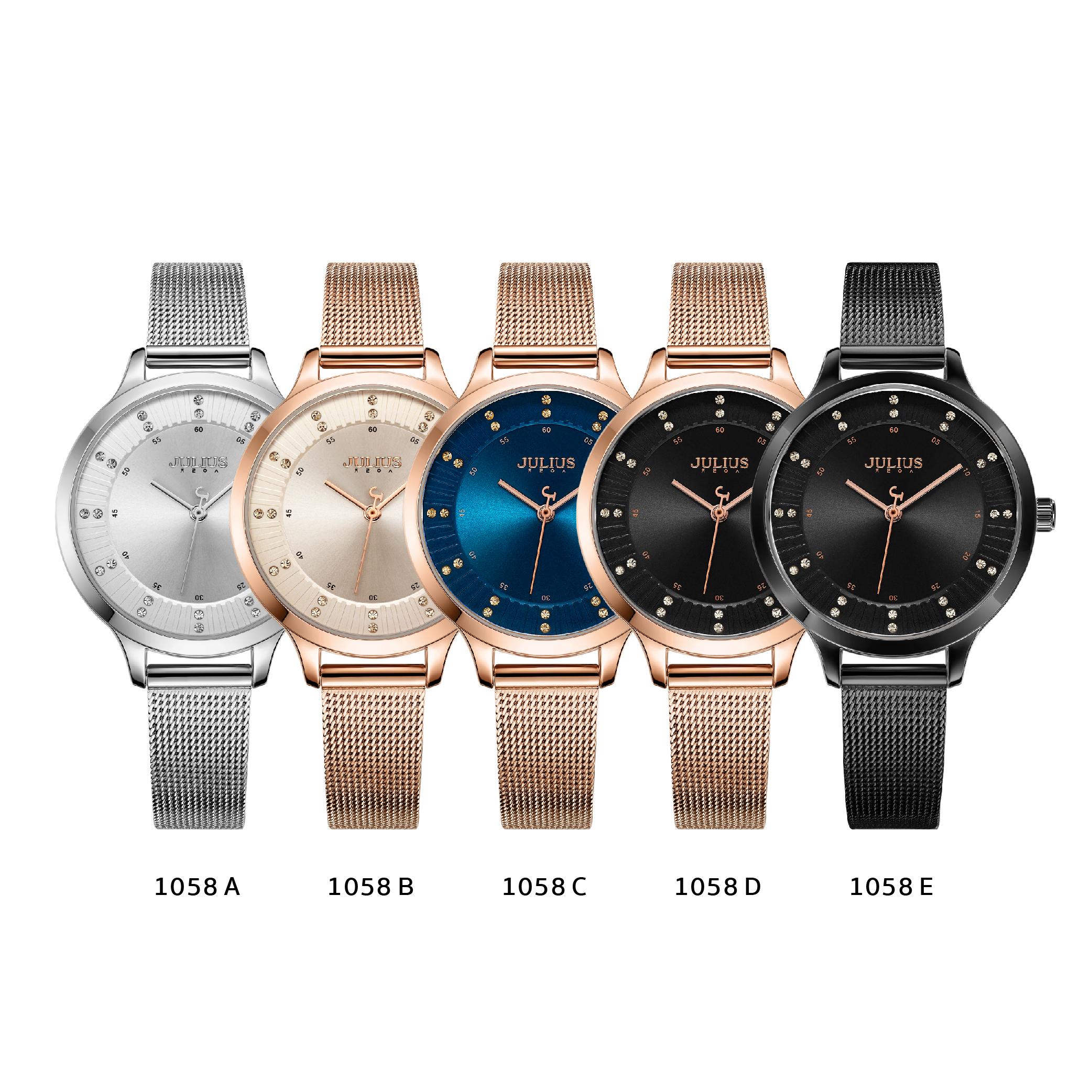 นาฬิกาข้อมือผู้หญิง JULIUS JA-1058 D