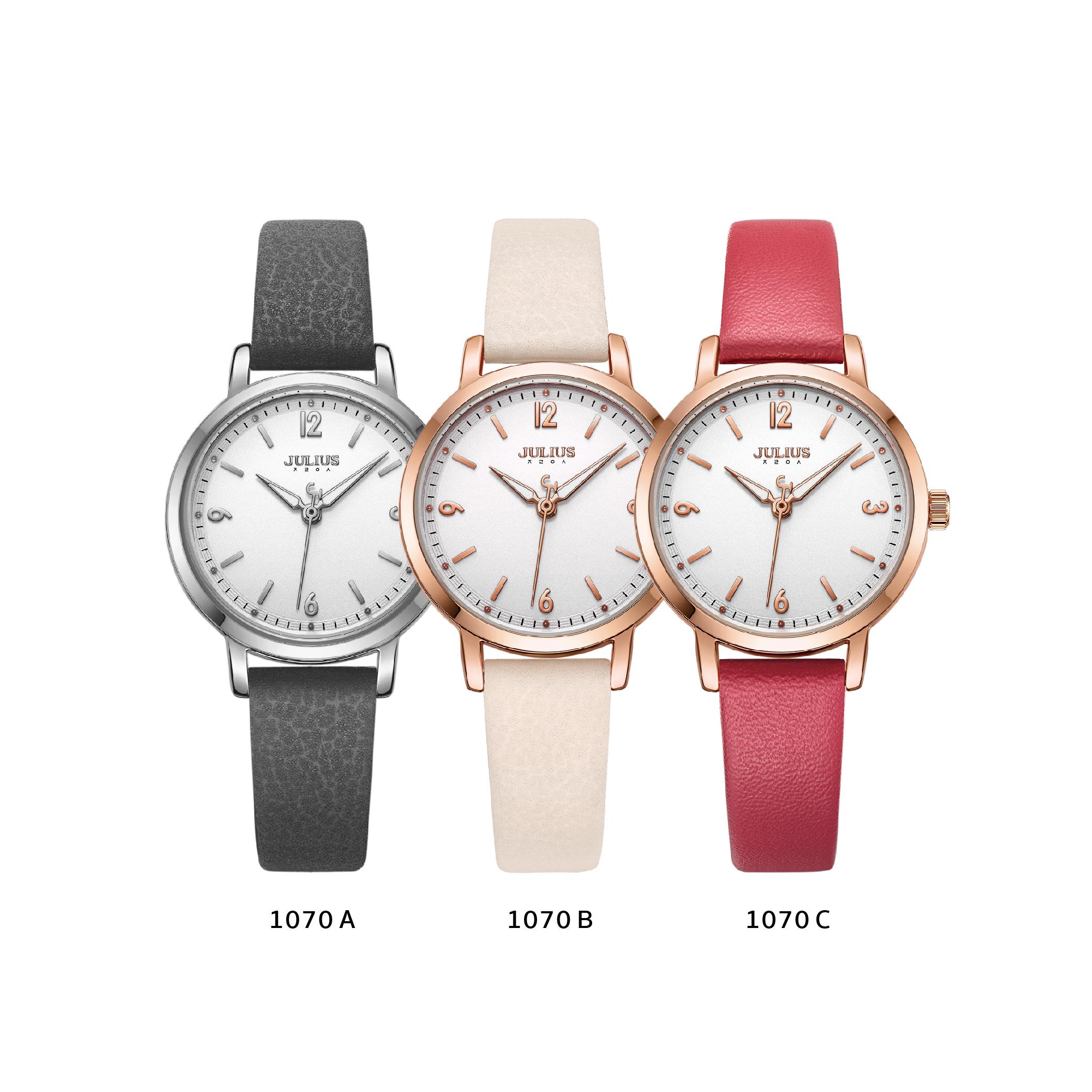 นาฬิกาข้อมือผู้หญิง JULIUS 1070C