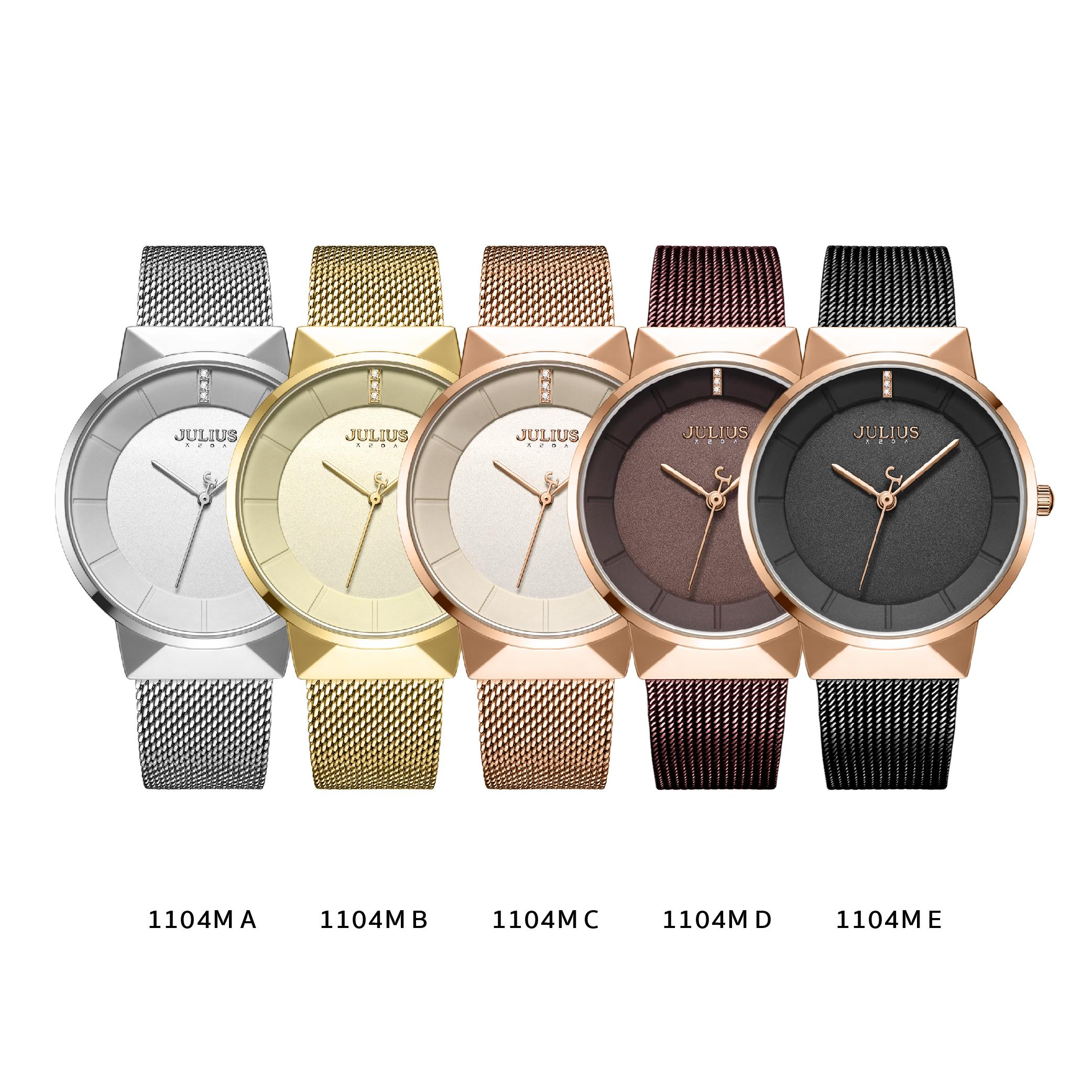 นาฬิกาข้อมือผู้หญิง JULIUS JA-1104 MC