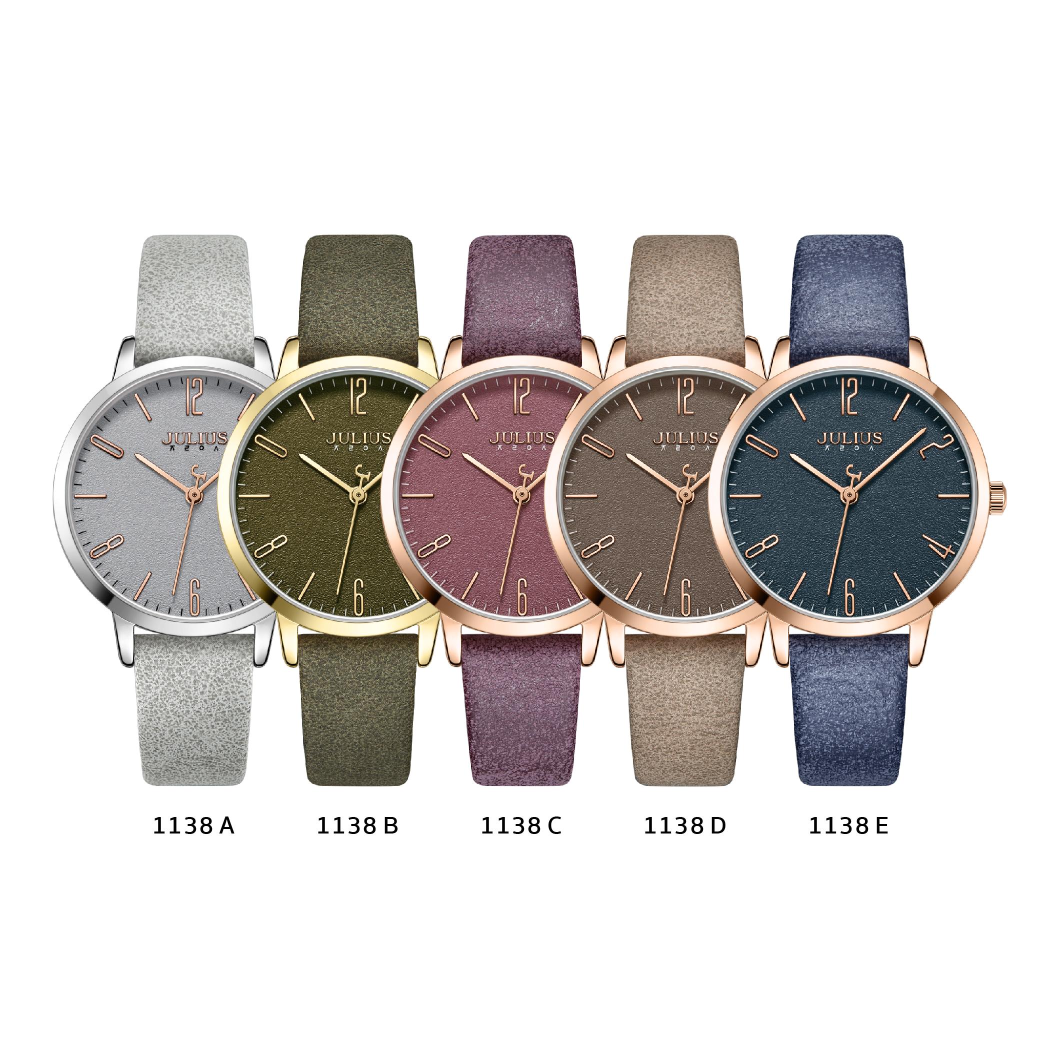 นาฬิกาข้อมือผู้หญิง JULIUS 1138E