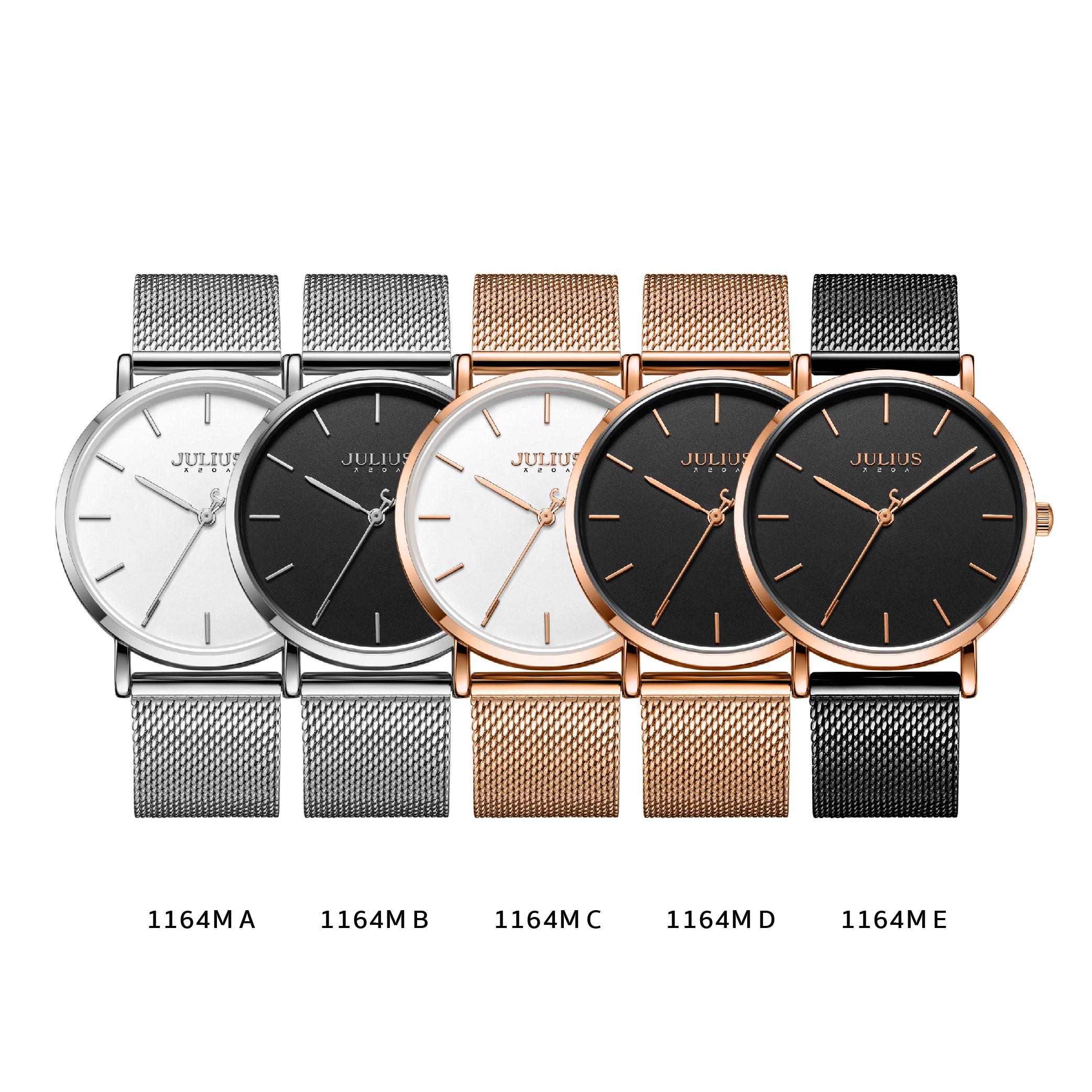 นาฬิกาข้อมือผู้หญิง JULIUS JA-1164M E
