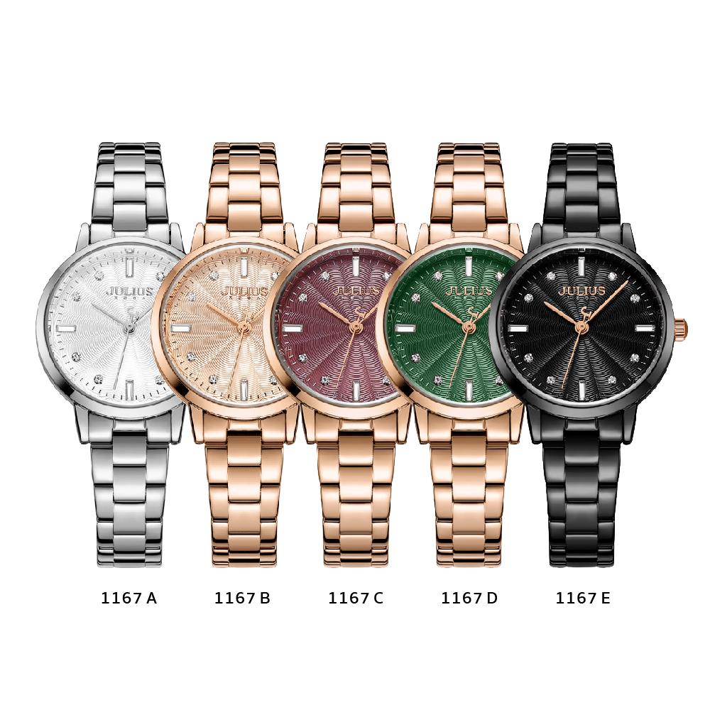 นาฬิกาข้อมือผู้หญิง JULIUS JA-1167 E