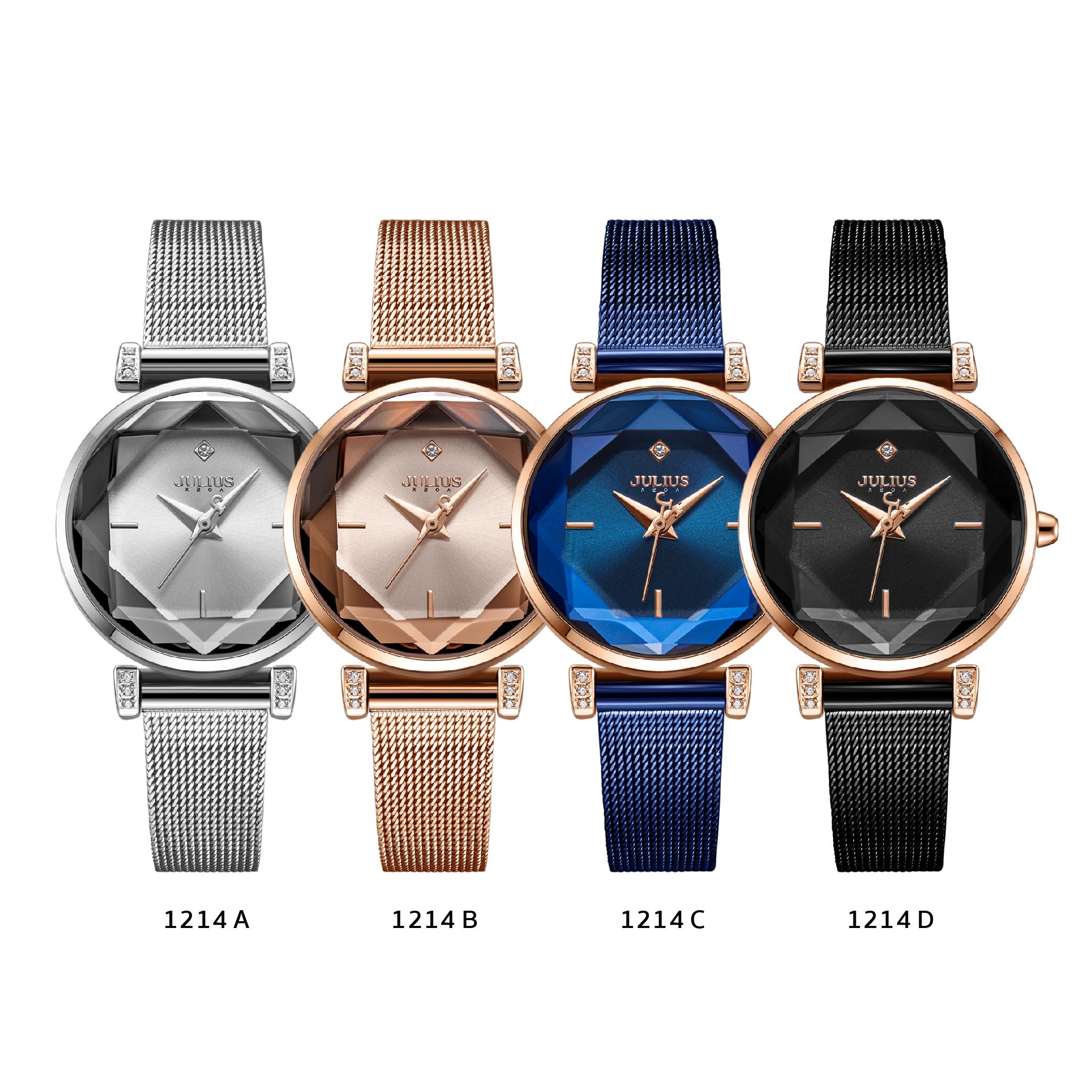 นาฬิกาข้อมือผู้หญิง JULIUS JA-1214 D