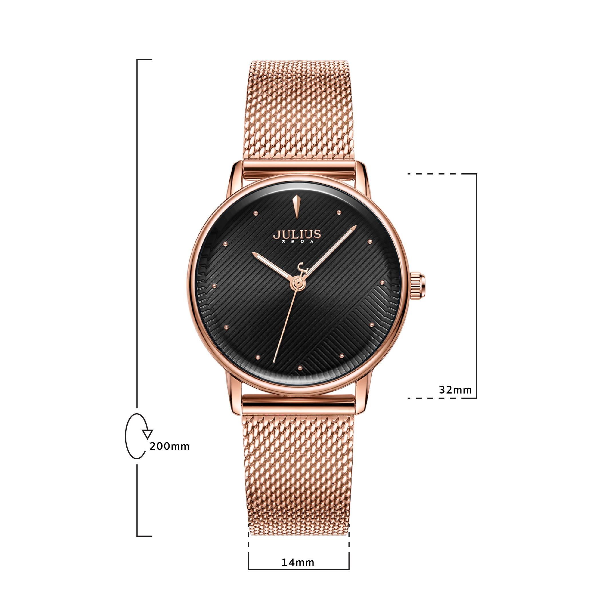 นาฬิกาข้อมือผู้หญิง JULIUS 1238C