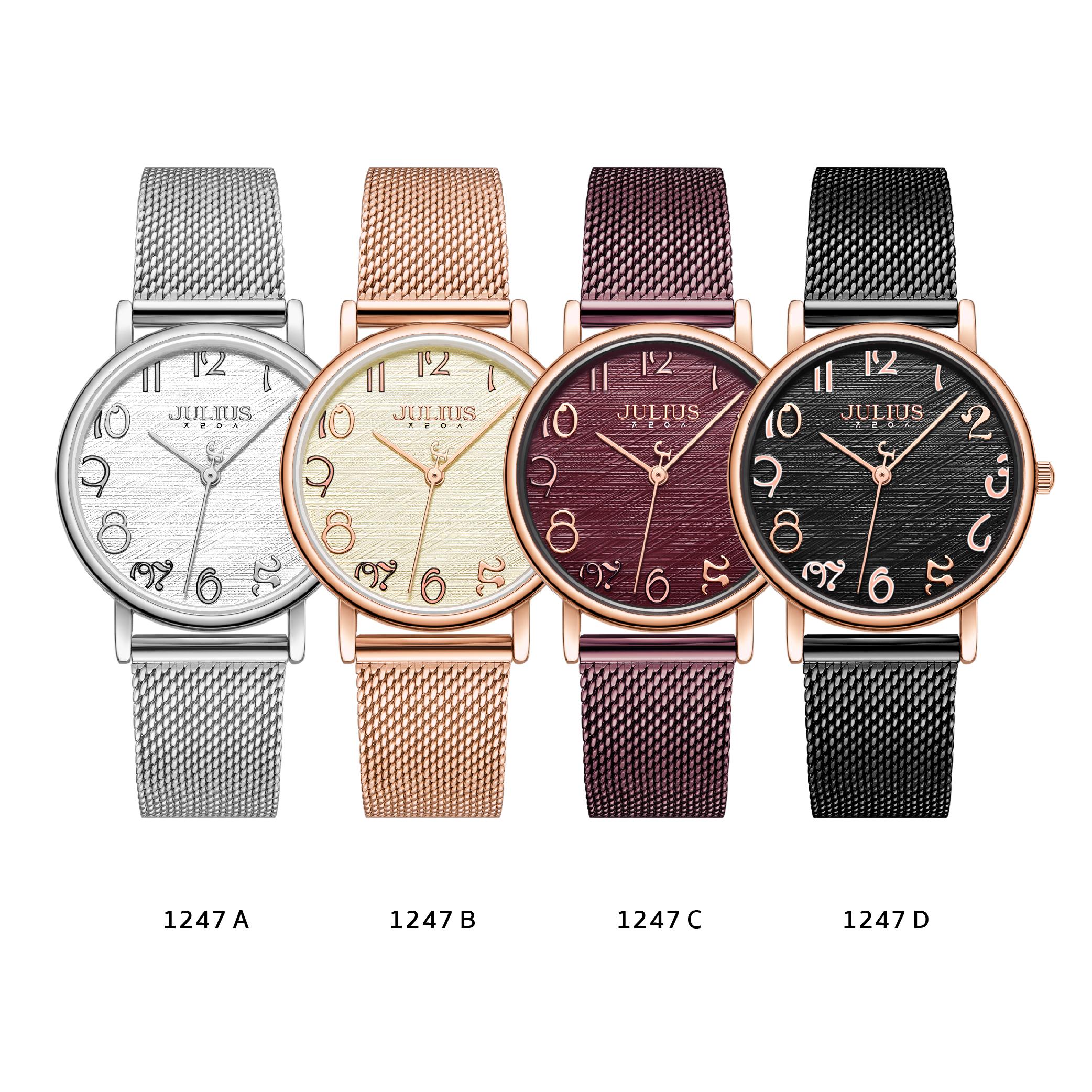 นาฬิกาข้อมือผู้หญิง  JULIUS JA-1247B