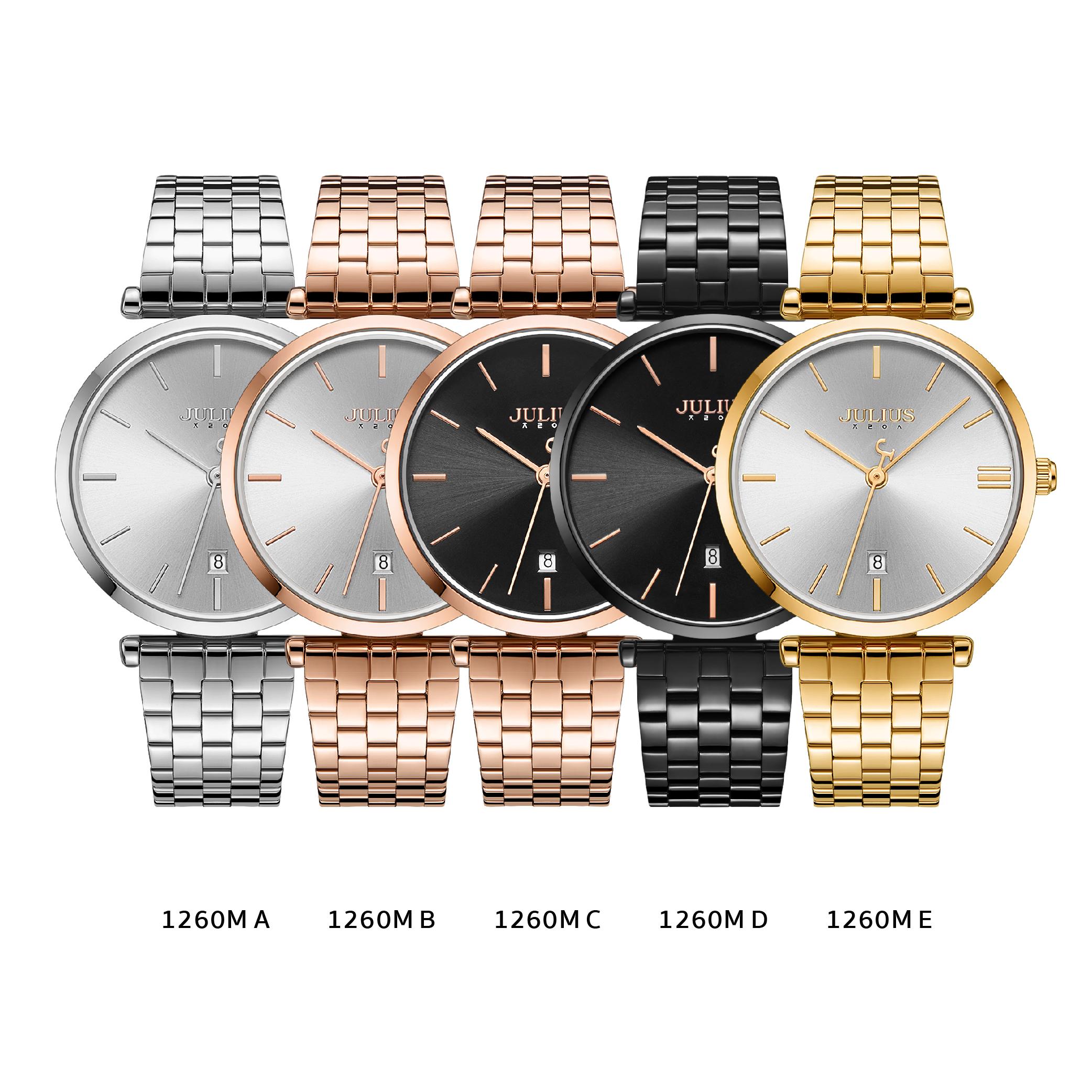นาฬิกาข้อมือผู้หญิง JULIUS JA-1260M B