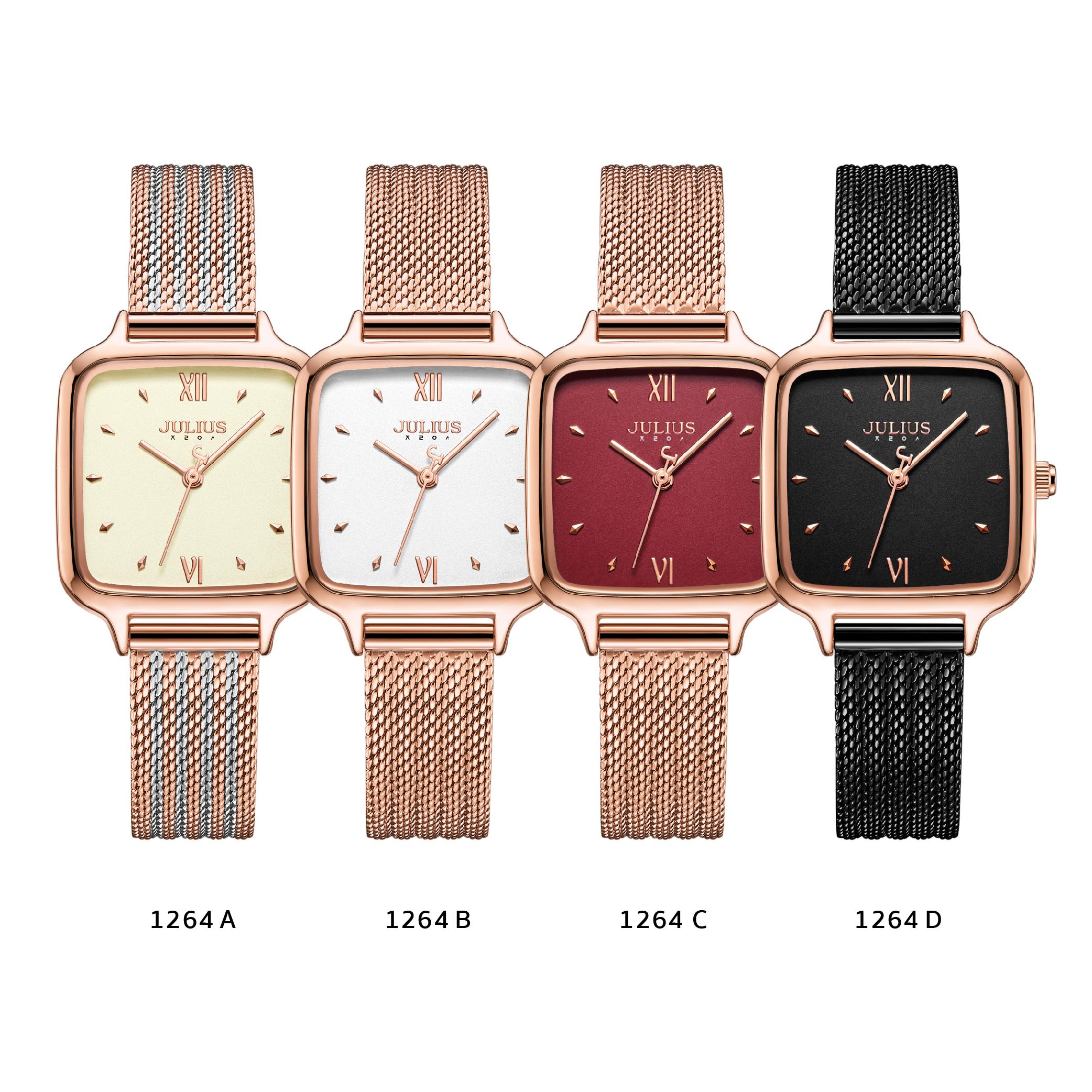 นาฬิกาข้อมือผู้หญิง  JULIUS JA-1264B