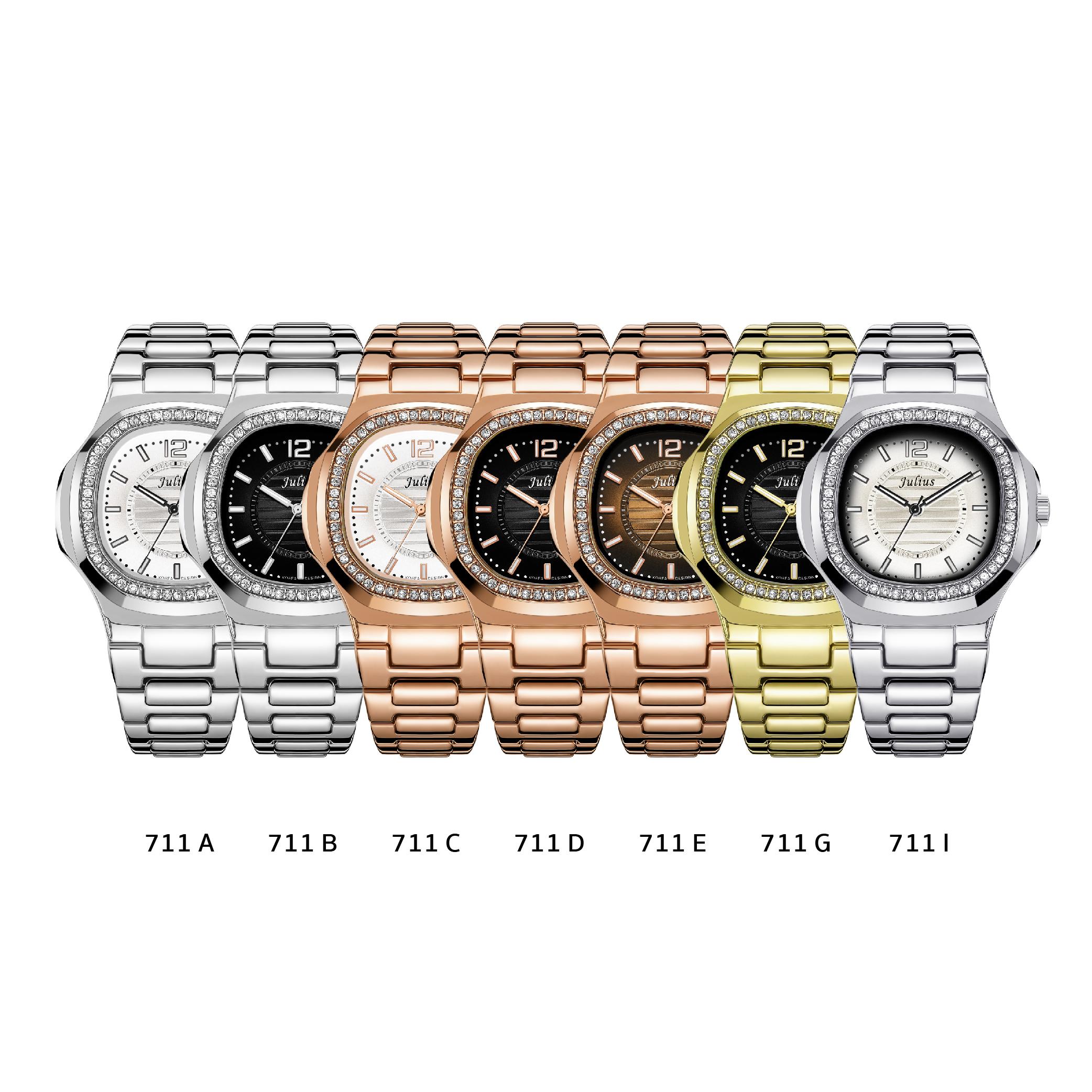 นาฬิกาข้อมือผู้หญิง JULIUS 711 E