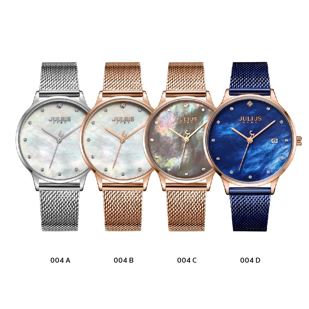 นาฬิกาข้อมือผู้หญิง JULIUS STAR JS-004 D