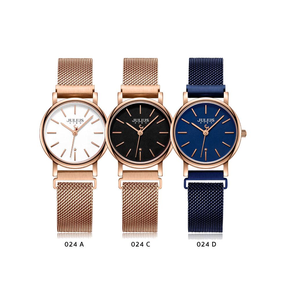 นาฬิกาข้อมือผู้หญิง JULIUS STAR 024 A