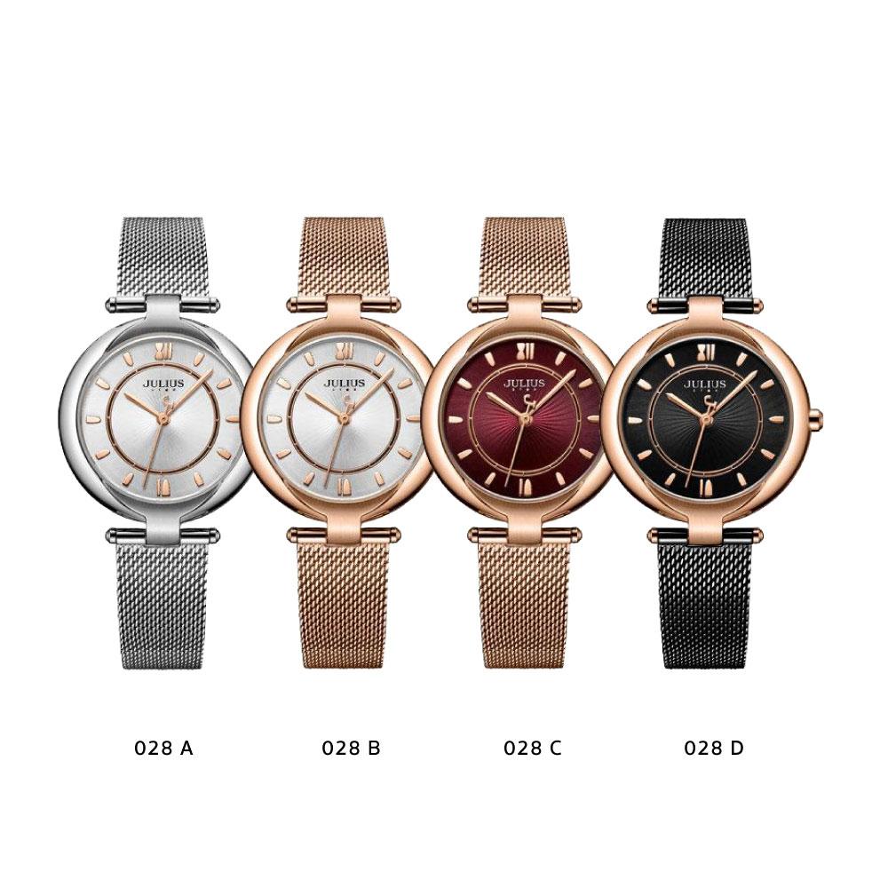 นาฬิกาข้อมือผู้หญิง JULIUS STAR 028 C