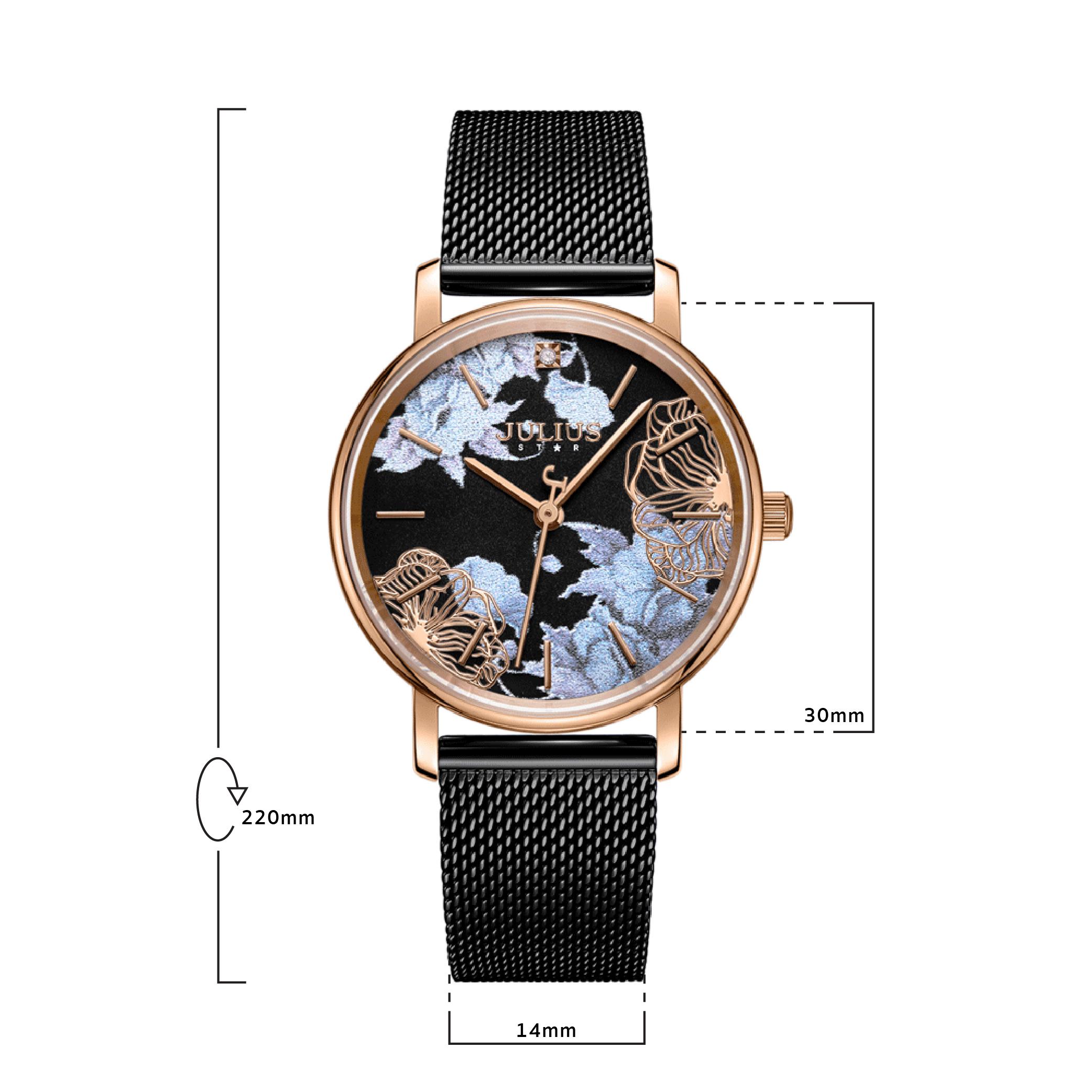 นาฬิกาข้อมือผู้หญิง JULIUS STAR 033C