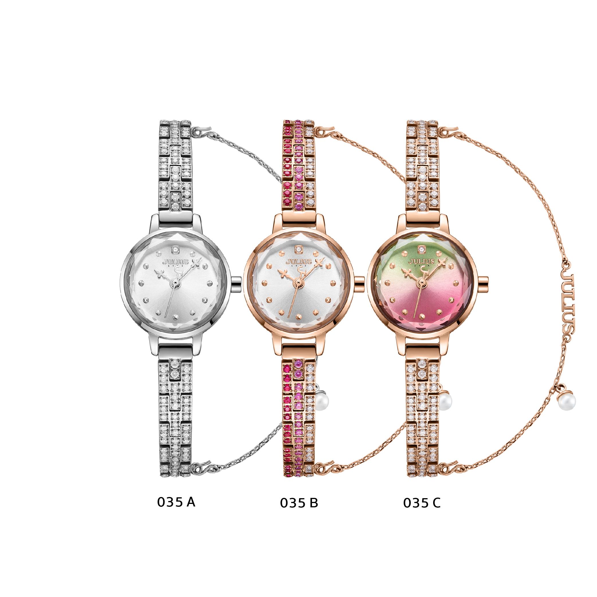 นาฬิกาข้อมือผู้หญิง JULIUS STAR 035B