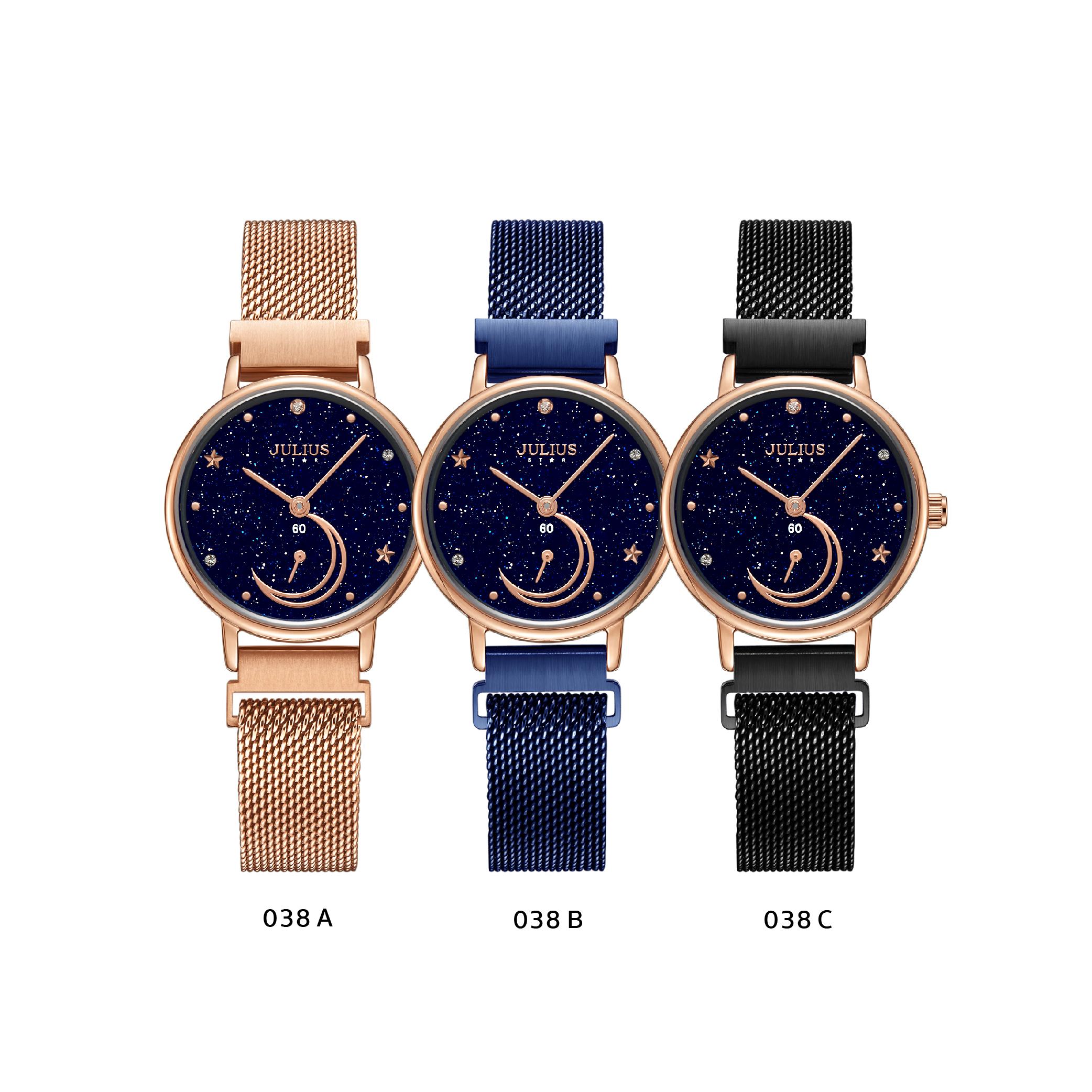นาฬิกาข้อมือผู้หญิง JULIUS STAR JS-038 C