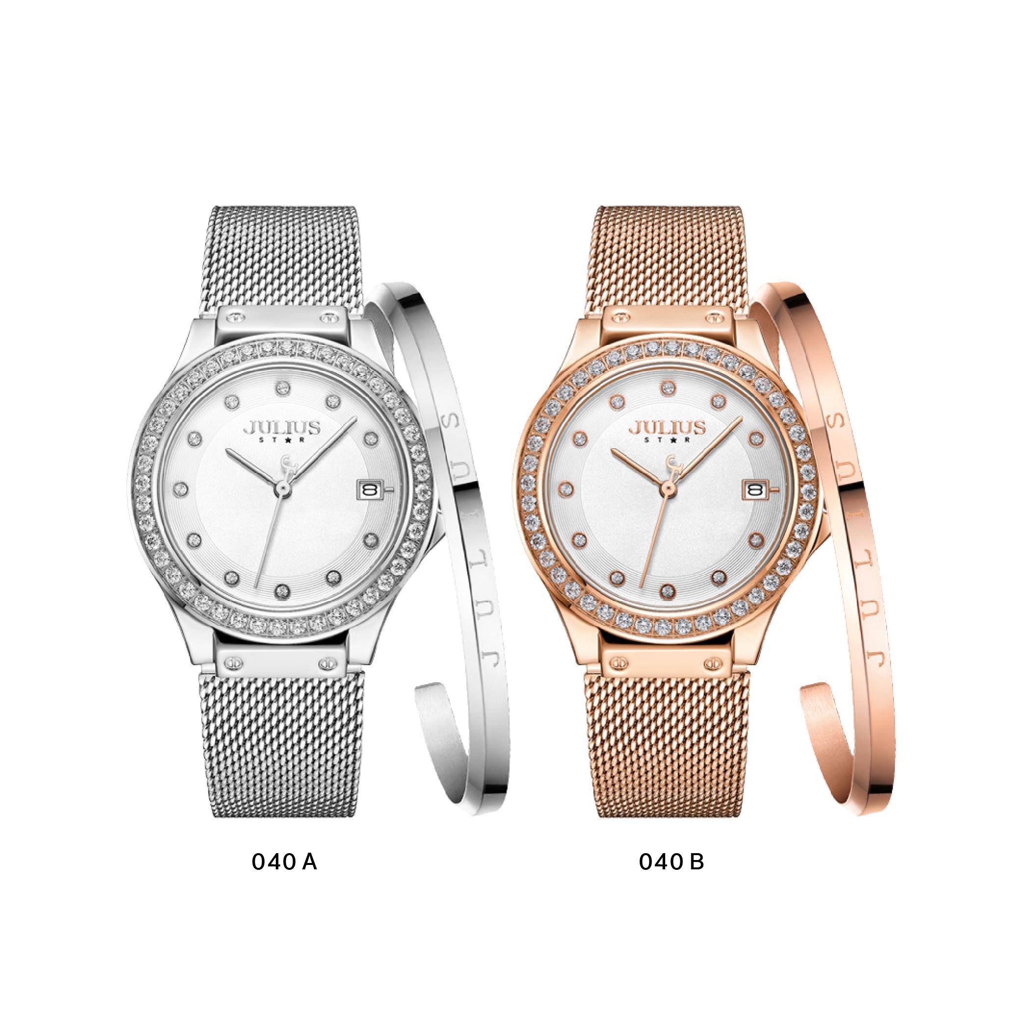 นาฬิกาข้อมือผู้หญิง JULIUS STAR 040B