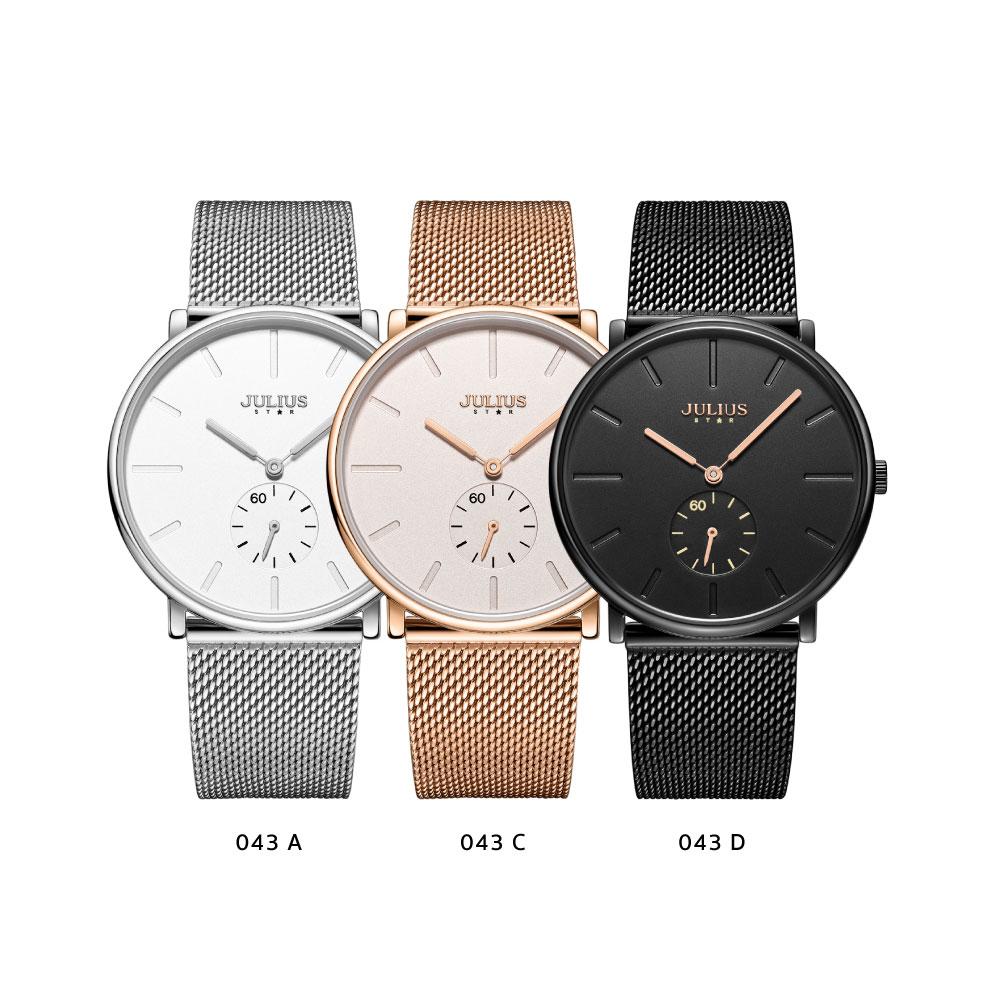 นาฬิกาข้อมือผู้หญิง JULIUS STAR JS-043 D