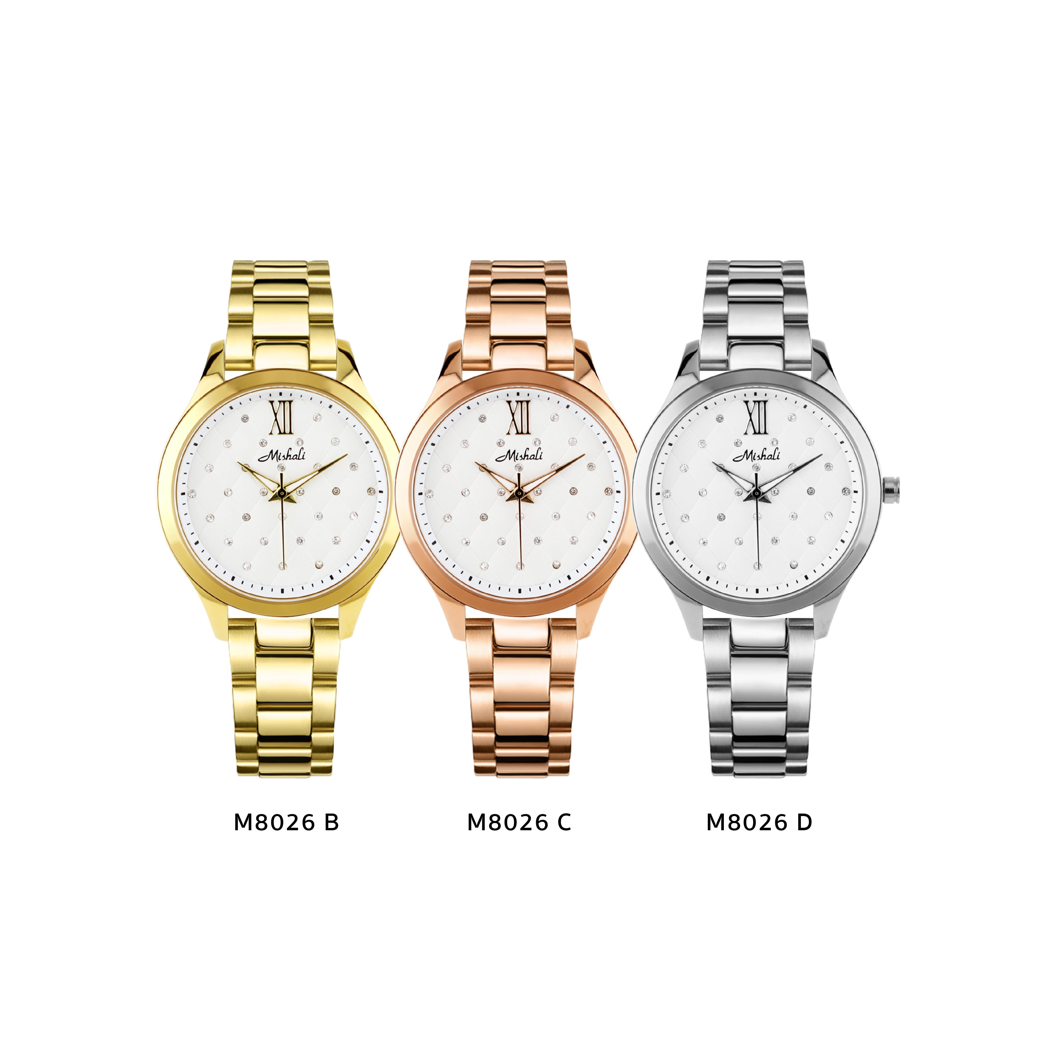 นาฬิกาข้อมือผู้หญิง MISHALI M8026A